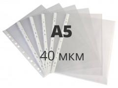 Папка-вкладыш Бюрократ Премиум -013A5T тисненые А5 40мкм (упак.:100шт)