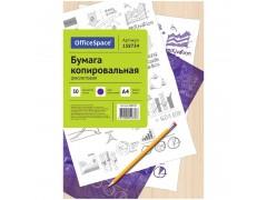 Бумага копировальная А4, 50 л., фиолетовая, арт. CP_338/ 158734