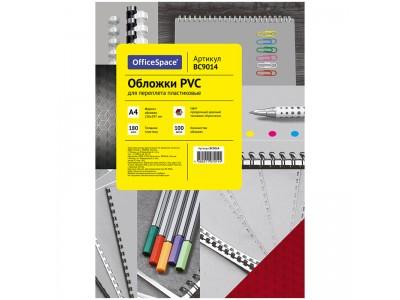 """Обложка А4 OfficeSpace """"PVC"""" 180мкм, """"Кристалл"""" прозрачный цветной (цвета в ассортименте), 100л., цвет красный"""