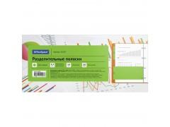 Разделитель листов OfficeSpace, прямоугольный, 100шт., картонный, цвет зеленый