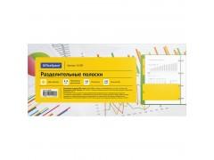 Разделитель листов OfficeSpace, прямоугольный, 100шт., картонный, цвет желтый