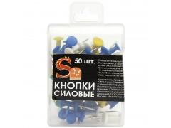 Набор кнопок силовых, 50 штук в пластиковой коробочке, арт. SPP01P