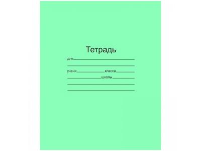 Тетрадь школьная, кл., обл. с таблицей умножения, офсет, 24л., арт. С 492/5