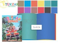 Цветная бумага А4 16листов 8цветов, блок 48г/м2 обл. офсет, арт. TZ 8124