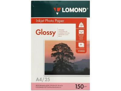 Бумага А4 для стр. принтеров Lomond, 150г/м2 (25л) гл.одн., арт. 0102043