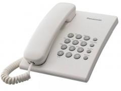 Проводной телефонный аппарат Panasonic KX-TS2350RUW