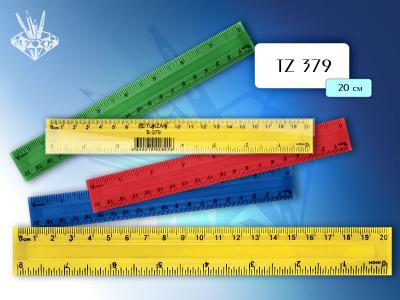 Линейка пластиковая цветная 20 см, с двойной шкалой, в упаковке, TZ 379