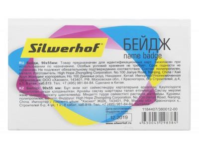 Бейдж Silwerhof 380012-00 90х56мм зажим металлический с булавкой