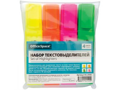 """Набор текстовыделителей """"OfficeSpace"""" 4цв., 1-5мм, арт. H4_6542"""