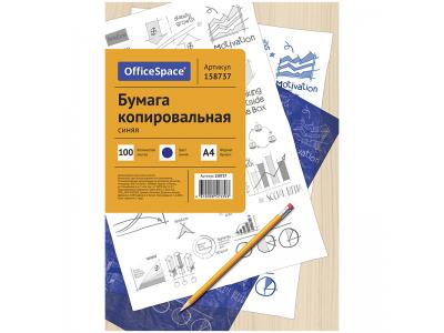 Бумага копировальная OfficeSpace, А4, 100л., синяя, арт. CP_339/ 158737