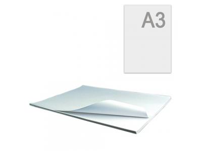 Ватман А3 297*420, 200 г/м2, арт. БЧ-0590