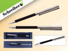 Ручка шариковая металлическая в футляре, СИНИЕ чернила, арт. S 2834