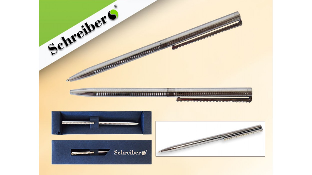 Ручка шариковая металлическая в футляре, СИНИЕ чернила, цвет корпуса серебро, арт S 2832