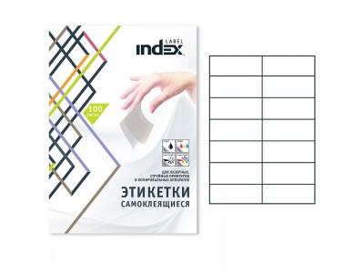 Самоклеящиеся этикетки ф.A4, разм.105x42,3; 14 этикеток на листе (100 листов в упаковке), арт. IL10542