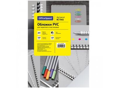 "Обложка А4 OfficeSpace ""PVC"" 200мкм, прозрачный бесцветный пластик, 100л., арт.BC7066"