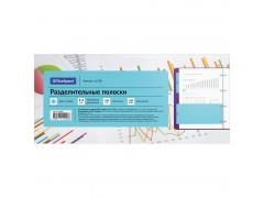 Разделитель листов OfficeSpace, прямоугольный, 100шт., картонный, цвет голубой
