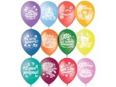 """Воздушные шары, 50шт, M12/30см, """"С Днем Рождения"""", пастель+декор, арт. 4690296041144"""