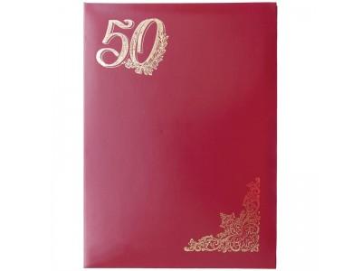 """Папка адресная """"50 лет"""" OfficeSpace, 220*310, бумвинил, индивидуальная упаковка APbv_385 / 160230"""