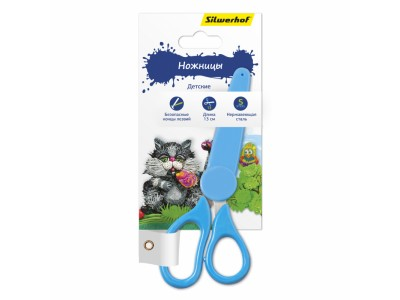 Ножницы Silwerhof 453069 Пластилиновая коллекция детские 130мм ручки пластиковые