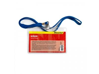 Бейдж Silwerhof 380003-00 110х80мм шнур:темно-синий полипропилен