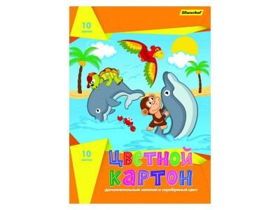 Картон цветной Silwerhof 918101-24/1 10цв./10л. A4 Дельфины 230г/м2 1диз. обл.мел.картон папка