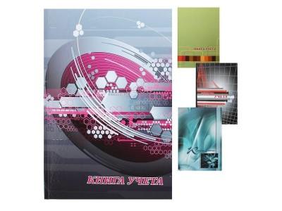 Книга учета 7БЦ, А4, 96 л., газетка, , клетка, арт. КУ-411
