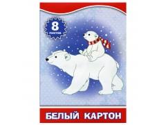 Набор белого картона ACTION!, ф. А4, 8л., арт. ACW-8/1/3