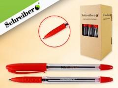 Ручка масляная,0,7 mm, цвет чернил-КРАСНЫЙ(Россия), арт. S 0071