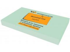Бумага для заметок с клеевым краем, 125х75 мм, 100л., цвет светло-зеленый