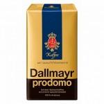 Кофе молотый Даллмайер Prodomo в/у 250г.