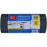 Мешки для мусора 120л OfficeClean ПВД, 55мкм, суперпрочные, 10шт/рул., цв.черный