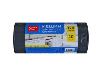 Мешки для мусора 120л OfficeClean ПВД, 68*105см, 55мкм, 10шт., суперпрочные, черные, в рулоне 243968/И