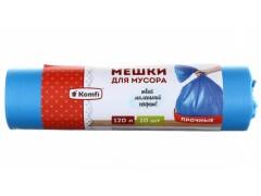 Мешки для мусора 120л., ТМ Komfi, 10шт/рул., цв. голубой