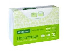 """Полотенца бумажные листовые Z-сложения OfficeClean """"Professional"""", 2-х слойн,190 лист./уп."""