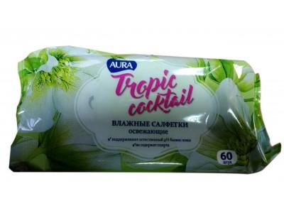 """Салфетки влажные освежающие AURA """"Tropic Cocktail"""", 15*20см., 60шт/уп."""