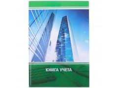 Книга учета OfficeSpace, А4, 96л, клетка, твердый переплет 7БЦ, блок офсет CL-98-715 / 153182