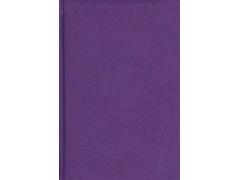 Ежедневник BG Business Graphics 320 стр. А5, недатированный Sand Violet (фиалковый) кожзам,ляссе, арт. Еп5_7БЦ 320 BG 2387