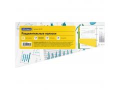 Разделитель листов OfficeSpace 230*120мм, трапеция, 100шт., без индексации, желтый, картонный 16103