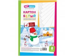 """Картон белый A4, ArtSpace, 8л., немелованный, в пакете, """"Снеговик"""", арт. Нкн8б_28640"""