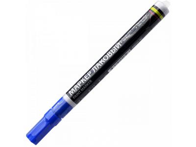 Маркер лаковый, тонкий алюминиевый корпус, цвет - синий, арт. IPM101/BU
