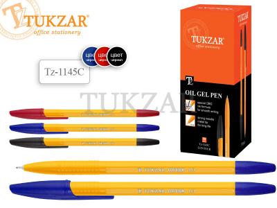 Ручка: шариковая, 1mm, цвет чернил - СИНИЙ, чернила на масл.основе. ЖЕЛТЫЙ корпус, арт. TZ 1145C (P)