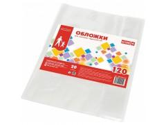 Набор универсальных обложек для контурных карт, ПВХ прозрачный, 120 мкм, 292х560, уп. 5 шт, арт. ABC100/5