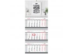 "Календарь квартальный 3бл. на 3гр. OfficeSpace Mini ""Motivation"", 2022г. 318440"