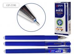 Ручка гелевая со стираемыми чернилами, цвет чернил - СИНИЙ 0,5мм, арт. AN 3396D