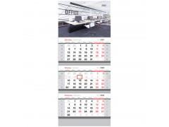 "Календарь квартальный 3 бл. на 3 гр. OfficeSpace ""Open space"", 2022г. 318413"