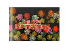Альбом для рисования САЛЮТ, 40л, 1 дизайн, арт. 10708