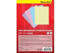 Сменный блок для тетради на кольцах Silwerhof 305511-11 4x50л. клет. A5 ассорти (4цв.)
