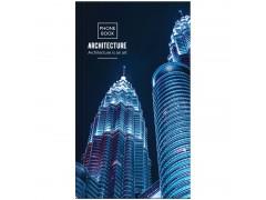 """Телефонная книга А5, 80л., 7БЦ, OfficeSpace """"Путешествия. Architecture"""", выбороч. уф-лак, с высечкой Тк80т_25346"""