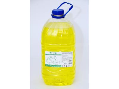 """Средство для мытья посуды """"Сочный апельсин"""" П-2, 5000 г., РБ"""
