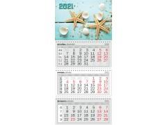 "Настенный календарь на 3-х спиралях ""Ракушка"""